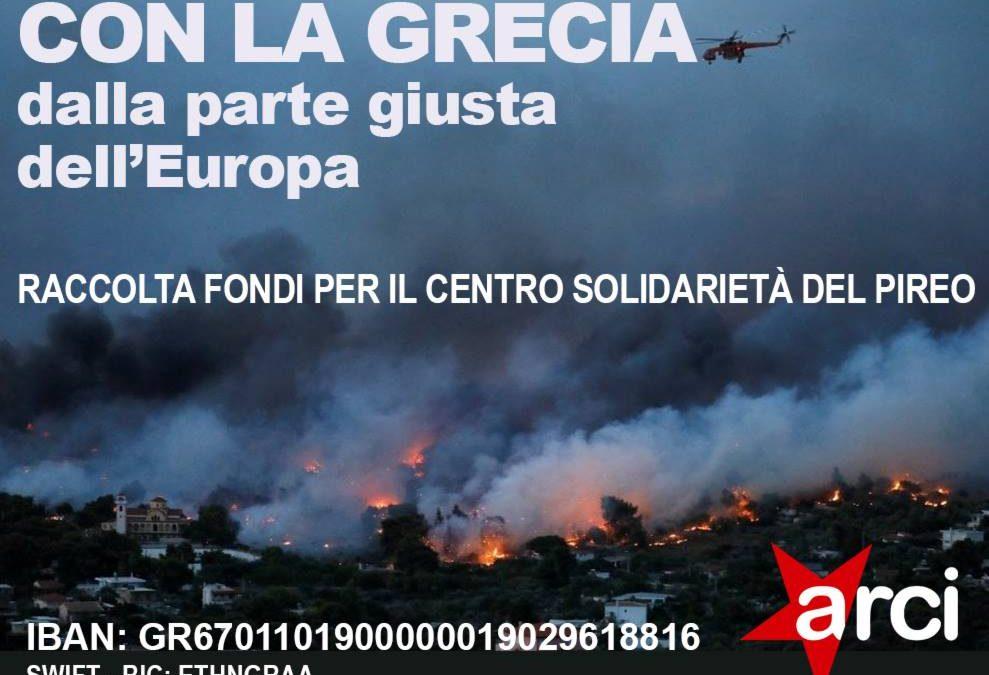 Con la Grecia, con i greci. Con i nostri compagni del Centro di Solidarietà del Pireo colpiti dal fuoco.