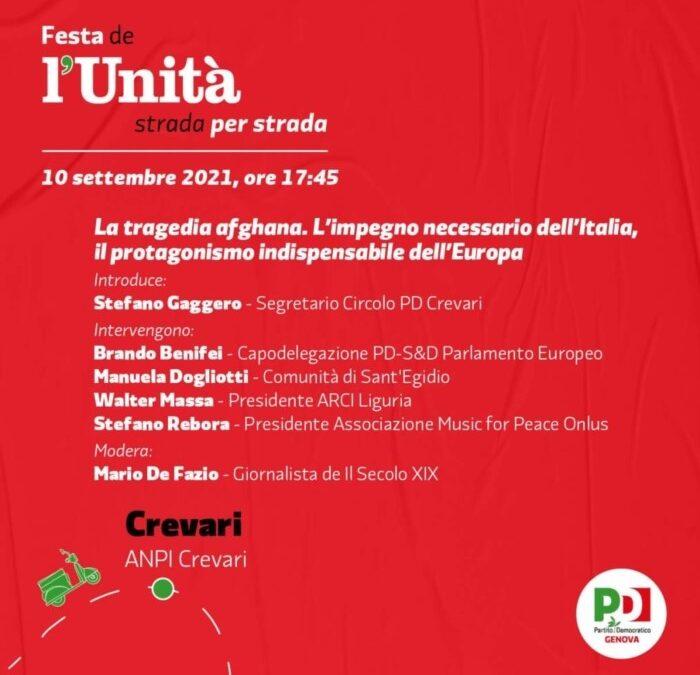 La tragedia afghana. L'impegno necessario dell'Italia, il protagonismo necessario dell'Europa